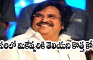 Did You Know About Dasar Narayanarao Real Story
