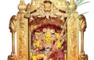 VIZAGVISION:అంబా శాంభవి చంద్రమౌళి రబలాపర్ణా ఉమా పార్వతీ కాళీ హైమవతీ శివా త్రినయనీ కాత్యాయనీ భైరవీ సావిత్రీ నవయౌవనా శుభకరీ సామ్రాజ్యలక్ష్మీప్రదా