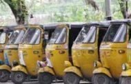 8న రాష్ట్ర వ్యాప్తంగా ఆటో బంద్,Vizagvision..