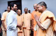YS Jaganmohan Reddy meet with Akshaya Patra Trust & Senior Officials at CM Camp Office Tadepalli,Vizagvision...