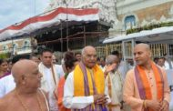 President Ramnath Kovind Visit at Tirumala Temple,Tirupathi,Vizag Vision...