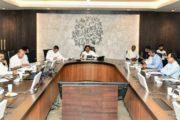 భారీ వర్షాలపై సీఎం వైయస్ జగన్ సమీక్ష in Amaravathi,Vizagvision...