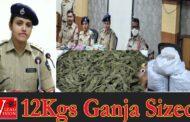 12Kgs Ganja Sized by Police Dr.Prem Kajal ACP Disha Visakhapatnam,Vizagvision