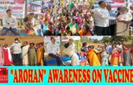 Arohan awareness program on KOVID-19 Prevention & Vaccines in Araku Visakhapatnam,Vizag Vision