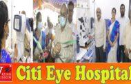 Citi Eye Hospital Grandly Inaugurated at Akkayyapalem Visakhapatnam,Vizag Vision