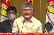 Ex CM Chandrababu Naidu Press Meet Vizag Vision