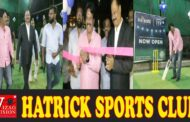 Hatrick Sports Club | Grand Launch | MVP | Visakhapatnam | Vizagvision