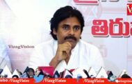 Jana Sena Pawan Kalyan Press Meet in Tirupathi Vizagvision