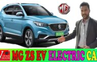 MG zs Ev Review in Telugu - MG ZS EV Electric Car - Best Electric Car Vizag Vision