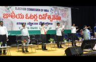 National Voters' Day - Celebration Visakhapatnam Vizagvision