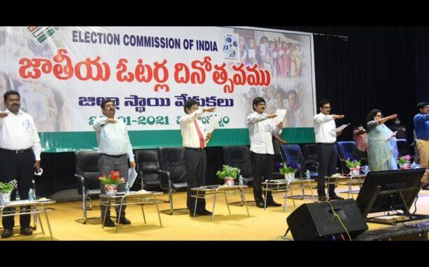 National Voters' Day - Celebration Visakhapatnam Vizagvision