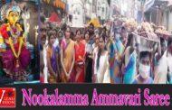 Nookalamma Ammavari Saree Samarpana in Anakapalle Visakhapatnam,Vizag Vision