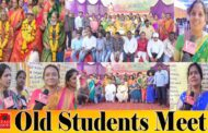 Old Students Meet | 1993 to 94 batch | MCH School Akkayyapalem | Visakhapatnam | Vizag Vision