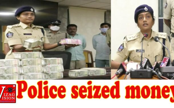 Police Seized 70 Lakhs money  Press meet by S.R.Harshitha,ACP,(East) in Visakhapatnam Vizag Vision