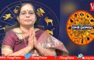 Rasi Phalalu in Telugu | Weekly Rasi Phalalu jan31st-Feb6th 2021 | Kandukuri Nagamani | VizagVision