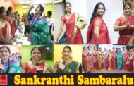 Sankranthi Sambaralu 2021 | సాంప్రదాయ వంటల పోటీ | సాంప్రదాయ వస్త్రధారణ పోటీలు by Utpala Events