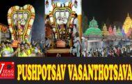 Sankranti Brahmotsavam - Pushpotsav Vasanthotsavam at Srisailam Vizagvision