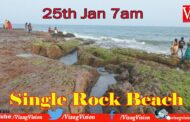 Single Rock Beach Vizag on 25th Jan at 7am in Vizagvision
