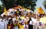 TDP Agitation Arrest Kala Venkata Rao in Visakhapatnam,Vizag Vision
