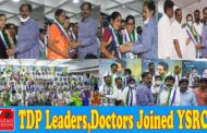 TDP Leaders, Doctors & Karyakarthalu Joined 2000 members in Ysrcp South in Visakhapatnam,VizagVision