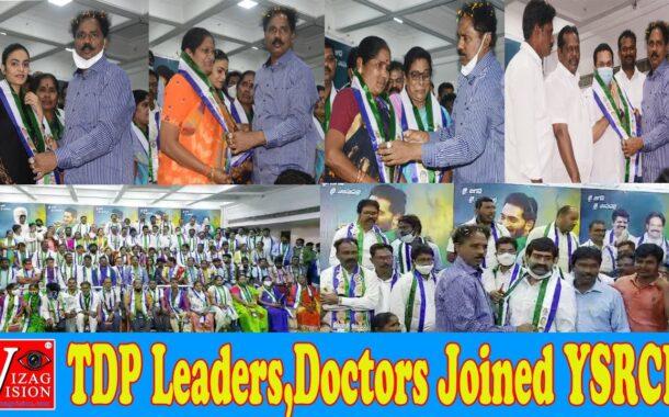 TDP Leaders, Doctors & Karyakarthalu Joined 2000 members in Ysrcp South in Visakhapatnam,VizagVision