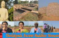 Thotlakonda Ancient Buddhist Monastery Story Visakhapatnam Vizagvision