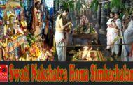 సింహాద్రి అప్పన్న సన్నిధిలో వైభవంగా స్వాతి నక్షత్ర హోమం సింహాచలం Visakhapatnam,Vizagvision