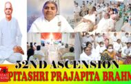 World Peace Day | 52nd Ascension | Pitashri Prajapita Brahma | Remembering brahma special on 18 jan