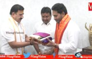 CM YS Jagan was invited to Srisaila Temple Mahashivaratri Brahmotsavala EO at CampOffice Vizagvision