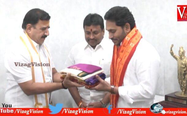 CM YS Jagan was invited to Srisaila Temple Mahashivaratri Brahmotsavala EO at CampOffice Vizagvision