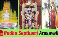 Radha Sapthami   Sri Suryanarayana Swamy Temple   Arasavalli   Srikakulam   Vizagvision