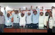 5th March AP State Bandh స్టీల్ ప్లాంట్ ప్రవేటీకరణకు నిరసనగా బంద్ స్టీల్ ప్లాంట్ పరిరక్షణ కమిటీ