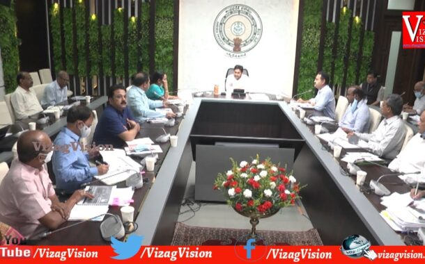 AP CM YS Jagan Review at Camp Office on Co-operation Department Vizagvision