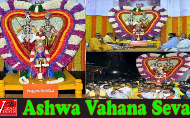 Ashwa Vahana Seva   Maha Shivratri   Brahmotsavams   Srisailam   Vizagvision