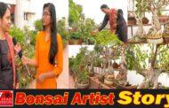 Bonsai Artist | Above 300 Plants | Lakshmipathi | Visakhapatnam | Vizag Vision