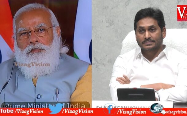 CM Jagan Participated VideoConfrence Maritime India Summit 2021  2nd to 4th March at Camp Office