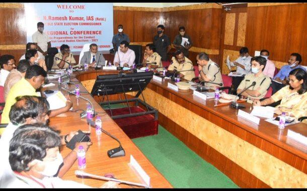 Election Commissioner Nimmagadda Ramesh Kumar Press Meet on Municipal Election in Visakhapatnam,