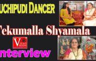 Kuchipudi Dancer | Tekumalla Shyamala | Women's Day Special Interview | Visakhapatnam | Vizag Vision
