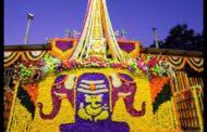 Maha Shivaratri Bramhotsavam | Ankurarpana | Dwajarohana | Srisaila | Karnool | Vizgvision