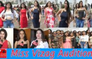 Miss Vizag 2021| Beauty Pageant Contest Auditions | Visakhapatnam | Vizagvision