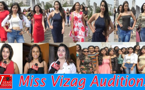 Miss Vizag 2021  Beauty Pageant Contest Auditions   Visakhapatnam   Vizagvision