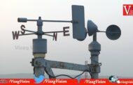 ఏపీకి నాలుగు రోజుల పాటు వర్ష సూచన | Rain forecast for 4 days  AP | Visakhapatnam | Vizag Vision