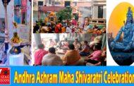 Sri Rama Taraka Andhra Ashram |  Maha Shivaratri Celebrations | Varanasi | Vizagvision