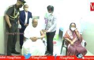 Vaccination Taken by AP Governor & First Lady of AP at New GGH Vijayawada,Vizag Vision