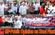 YCP MP Vijaya Sai Reddy Public Opinion on Steel Plant Privatization In Visakhapatnam,Vizag Vision