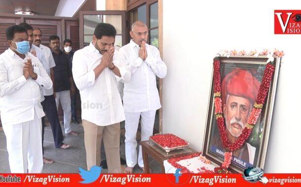 AP CM Jagan Paid Tributes to Birth Anniversary of Mahatma Jyotirao Poole at Residence vizagvision
