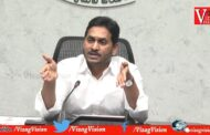 AP CM Jagan Review on నాడు–నేడు Department of Medical Health at camp office Vizagvision