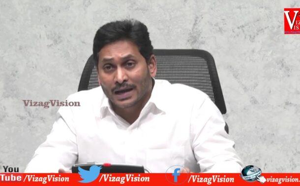 AP CM Participating in Felicitation Programme of Volunteers at Poranki Courtacy LIVE Vizagvision