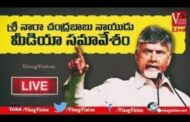Ex CM Chandrababu Naidu addressing the media on YSRCP Government - LIVE Courtesy TDP Official