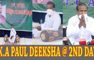 KA Paul | Deeksha 2ndDay | 10th and Inter Exams  | Visakhapatnam | Vizagvision
